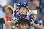 Japan Fans, <br /> JUNE 19, 2014 - Football /Soccer : <br /> 2014 FIFA World Cup Brazil <br /> Group Match -Group C- <br /> between Japan 0-0 Greece <br /> at Estadio das Dunas, Natal, Brazil. <br /> (Photo by YUTAKA/AFLO SPORT)