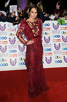 LONDON, UK. October 29, 2018: Katie Piper at the Pride of Britain Awards 2018 at the Grosvenor House Hotel, London.<br /> Picture: Steve Vas/Featureflash