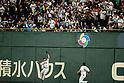 Nobuhiro Matsuda (JPN),<br /> MARCH 7, 2017 - WBC :<br /> 2017 World Baseball Classic First Round Pool B Game between<br /> Japan 11-6 Cuba at Tokyo Dome in Tokyo, Japan.<br /> (Photo by Yusuke Nakanishi/AFLO SPORT)