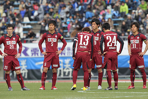 Vissel Kobe team group, MARCH 27, 2011 - Football : 2011 J.League Charity match for victim of Northeastern Pacific Ocean earthquake between Gamba Osaka 2-2 Vissel Kobe at Expo 70 Stadium, in Osaka, Japan. (Photo by Akihiro Sugimoto/AFLO SPORT) [1080]