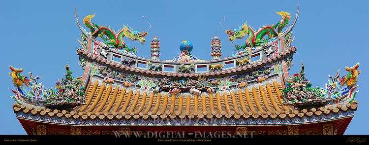 Temple Roof Detail, Upper Roof, Kanteibyo Temple, Guan di Miao, Chinatown, Yokohama, Japan