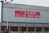 An outdoor advertising billboard fails to attract advertisers in Dongguan, Guangdong Province, China, 03 March 2015.