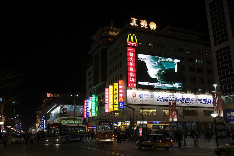 MacDonalds restaurant on Wangfujing Street, Beijing, China