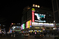 MacDonalds restaurant on Wangfujing Street, Beijing, China