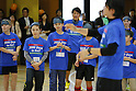 Atsuhiro Miura, MARCH 5, 2015 : Tokyo 2020 Organising Committee holds a promotion event for the Tokyo 2020 Paralympic games at Tokyo International School in Tokyo, Japan. This event took place 2000 days before the Tokyo 2020 Paralympic games. (Photo by Yusuke Nakanishi/AFLO SPORT)