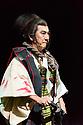 "Ninagawa Company presents William Shakespeare's ""Macbeth"" at the Barbican Centre.  This production is directed by Yukio Ninagawa, with set design by Kappa Senoh and lighting design by Sumio Yoshii. The cast is: Masachika Ichimura (Macbeth), Yuko Tanaka (Lady Macbeth), Kazunaga Tsuji (Banquo), Keita Oishi Macduff), Tetsuro Sagawa King Duncan).  Picture shows: Masachika Ichimura (Macbeth)"