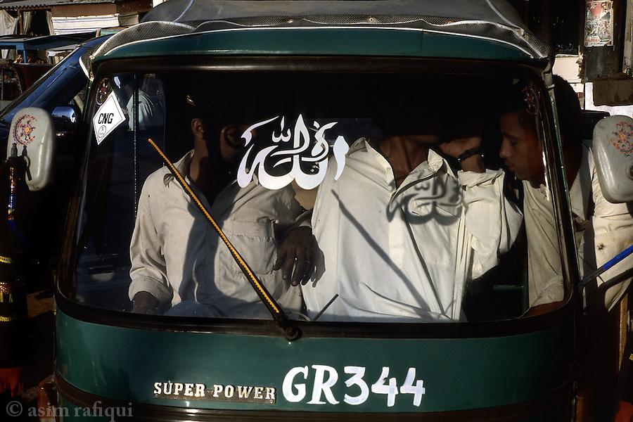Lahore 2007
