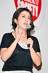 Shino Tsuchiya, Co-founder and CEO of Hub Tokyo speaks to the audience during the ''ELLE Women in Society'' event on July 13, 2015, Tokyo, Japan. The event promotes the working women's roll in Japanese society with various seminars where top businesswomen, musicians, writers and other international celebrities speak about the working women's roll in the world. By 2020 Prime Minister Shinzo Abe's administration aims to increase the percentage of women in leadership positions to 30% in Japan. (Photo by Rodrigo Reyes Marin/AFLO)