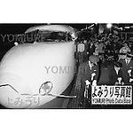 March 10th, 1975 : The ribbon-cutting for the Sanyo Shinkansen Bullet Train from Tokyo to Hakata in Kyushu held at Tokyo station (Photo by Retsu Takiguchi)