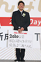 Daiya Seto, JANUARY 12, 2015 : <br /> The Tokyo Organising Committee of the Olympic and Paralympic Games (TOCOG) countdown event &quot;Everyone's Start! 2020 days to Tokyo 2020&quot; at Tokyo Metropolitan Government, Tokyo, Japan. (Photo by AFLO SPORT)