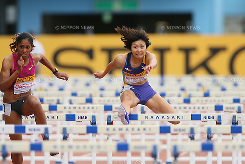 Ayako Kimura, MAY 10, 2015 - Athletics : IAAF World Challenge Seiko Golden Grand Prix in Kawasaki, Women's 100mH at Todoroki Stadium, Kanagawa, Japan. (Photo by YUTAKA/AFLO SPORT)