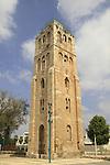 Israel, Shephelah, the White Tower in Ramla