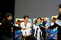 Dec. 21  Tokyo, Japan. Murata Renho (L), member of the upper house of the Diet in Japan and actress Ei Morisako  (R) speak to reporters at Tokyo FM Hall during the Yona Yona Party preview on Dec. 21, 2009. Yona Yona Penguin is an animated film by the Japanese anime studio Madhouse and sister company Dynamo Pictures, and directed by Rintaro, known for Galaxy Express 999 and Metropolis. The Madhouse's first fully 3D CGI movie premieres in Japan on December 23, 2009.