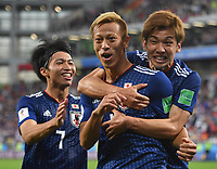 (180624) -- YEKATERINBURG, June 24, 2018 -- Keisuke Honda (C) of Japan celebrates his scoring with teammates during the 2018 FIFA World Cup WM Weltmeisterschaft Fussball Group H match between Japan and Senegal in Yekaterinburg, Russia, June 24, 2018. ) (SP)RUSSIA-YEKATERINBURG-2018 WORLD CUP-GROUP H-JAPAN VS SENEGAL LiuxDawei PUBLICATIONxNOTxINxCHN  <br /> YEKATERINBURG 24-06-2018 Football FIFA World Cup Russia  2018 <br /> Japan - Senegal / Giappone - Senegal<br /> Foto Xinhua/Imago/Insidefoto