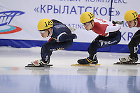 "SHORT TRACK: MOSCOW: Speed Skating Centre ""Krylatskoe"", 14-03-2015, ISU World Short Track Speed Skating Championships 2015, Yi Ra SEO (#143 