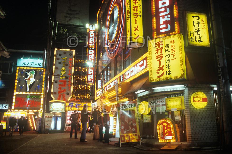 October, 1980. Tokyo, Japan. Night life of Shinjuku district of Tokyo.