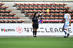 ッゥ/Referee, <br /> JUNE 17, 2017 - Football / Soccer : <br /> Plenus Nadeshiko League Cup 2017 Division 1 <br /> match between Urawa Reds Ladies 0-0 Vegalta Sendai Ladies <br /> at Saitama Urawa Komaba Stadium in Saitama, Japan. <br /> (Photo by MATSUO.K/AFLO SPORT)