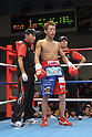 (L-R)  Hiroyuki Miyata, Takuya Kogawa,  ,.JANUARY 26, 2012 - Boxing :.Takuya Kogawa stands in his corner with Miyata boxing gym president Hiroyuki Miyata before the vacant Japanese flyweight title bout at Korakuen Hall in Tokyo, Japan. (Photo by Hiroaki Yamaguchi/AFLO)