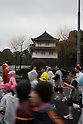 Feb. 28, 2010 - Tokyo, Japan - Thousands of runners take part in the 2010 Tokyo Marathon as they make their way near the Imperial Palace. Despite the cold and rain, more than 30,000 athletes participated in the event.