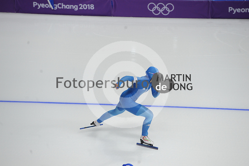 OLYMPIC GAMES: PYEONGCHANG: 18-02-2018, Gangneung Oval, Long Track, 500m Ladies, Yvonne Daldossi (ITA), ©photo Martin de Jong