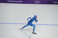 OLYMPIC GAMES: PYEONGCHANG: 18-02-2018, Gangneung Oval, Long Track, 500m Ladies, Yvonne Daldossi (ITA), ©photo Martin de Jong