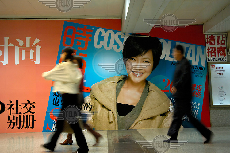 Advertising for the Chinese edition of women's magazine Cosmopolitan in a subway passage.