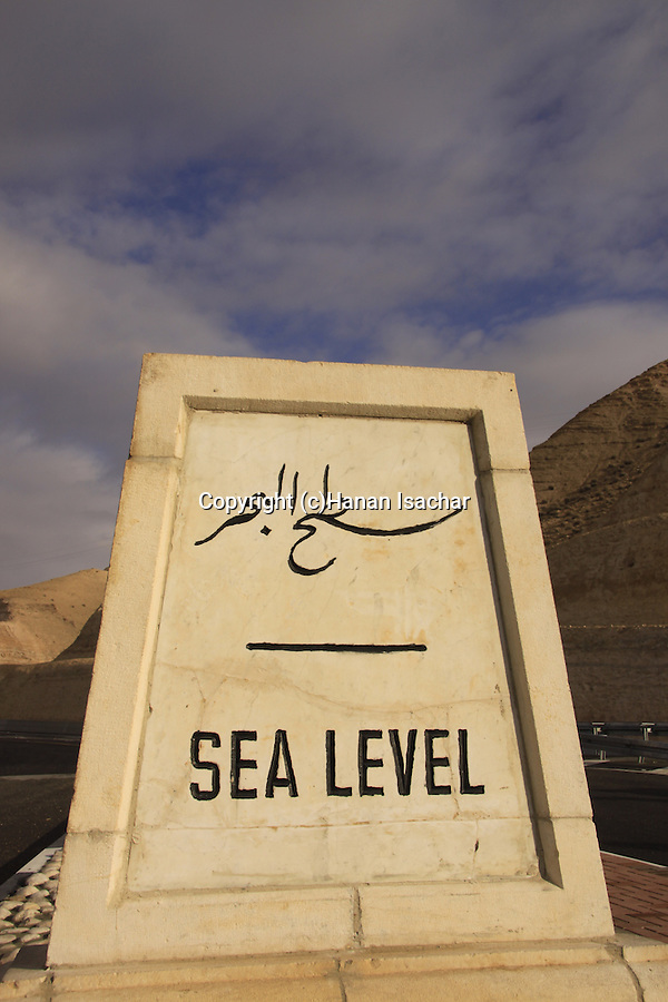 A Sea Level sign on the Jerusalem-Dead Sea road