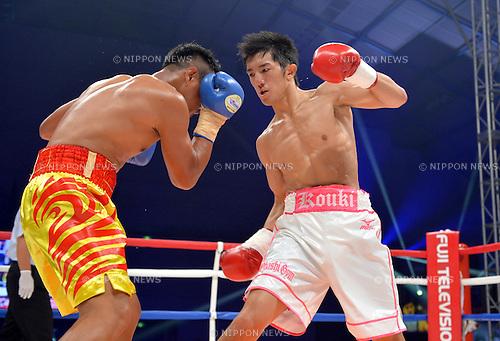 Heri Andriyanto (INA), Koki Inoue (JPN),<br /> SEPTEMBER 4, 2016 - Boxing :<br /> Koki Inoue of Japan in action against Heri Andriyanto of Indonesia during the 8R 65.0kg weight bout at Sky Arena Zama in Kanagawa, Japan. (Photo by Mikio Nakai/AFLO)