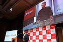 July 6, 2016, Tokyo, Japan - American cloud database service giuant Oracle chairman and founder Larry Ellison on the screen and Japanese computer giant Fujitsu chairman Masami Yamamoto speak at a press conference in Tokyo on Wednesday, July 6, 2016 as Fujitsu and Oracle agreed to form a new strategic alliance to deliver enterprise cloud services to customers in Japan.  (Photo by Yoshio Tsunoda/AFLO) LWX -ytd-