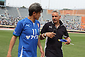 Football / Soccer: Japan-Italy Legend Match - J League Legend Players 2-2 Glorie Azzurre