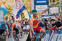 38 year old Alejandro Valverde (ESP/Movistar) becomes the new World Champion<br /> <br /> MEN ELITE ROAD RACE<br /> Kufstein to Innsbruck: 258.5 km<br /> <br /> UCI 2018 Road World Championships<br /> Innsbruck - Tirol / Austria