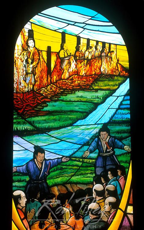 Stained Glass Window, Shimabara Catholic Church, Shimabara, Nagasaki, Japan