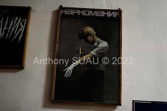 Odessa, Ukraine.August 27, 2005 ..The waiting room of an Aids clinic.