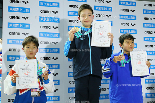 (L to R) <br /> Ryoi Uesugi, <br /> Anri Takao, <br /> Yuga Takashima, <br /> MARCH 27, 2016 - Swimming : <br /> The 38th JOC Junior Olympic Cup <br /> Men's 50m Butterfly <br /> Under 10 years old Award Ceremony <br /> at Tatsumi International Swimming Pool, Tokyo, Japan. <br /> (Photo by YUTAKA/AFLO SPORT)