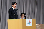 Prince Akishino, <br /> AUGUST 13, 2018 - Asian Games :<br /> Japan National Team Organization Ceremony <br /> for the 2018 Jakarta Palembang Asian Games <br /> in Tokyo, Japan. <br /> (Photo by Naoki Nishimura/AFLO SPORT)