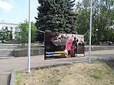 """Pro-ukrainischse-Plakat """" wir glauben an den Sieg"""" /  Kramatorsk liegt im ukrainischen Teil des Donbass 80 km von der Frontlinie entfernt. Die Bewohner sind sehr patriotisch."""