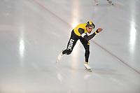 SCHAATSEN: GRONINGEN: 29-10-2016, Sportcentrum Kardinge, KNSB Cup Kwalificatiewedstrijden, ©foto Martin de Jong