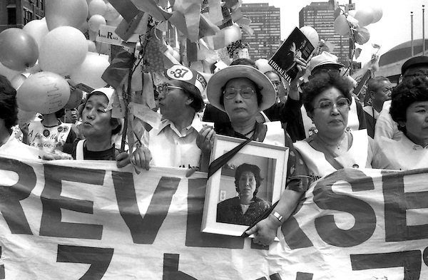 Delegation of Hibakusha, Hiroshima Nagasaki survivors, at disarmament march of 1 million people in New York City 6.12.82