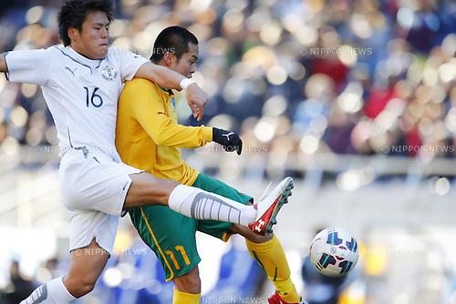 (L-R) Taiga Uehara (Maebashi Ikuei), Taiki Moriyama (Seiryo), <br /> JANUARY 12, 2015 - Football / Soccer : <br /> 93rd All Japan High School Soccer Tournament final match between Maebashi Ikuei 2-4 Seiryo at Sitama Stadium 2002, Saitama, Japan. <br /> (Photo by Yusuke Nakanishi/AFLO SPORT) [1090]