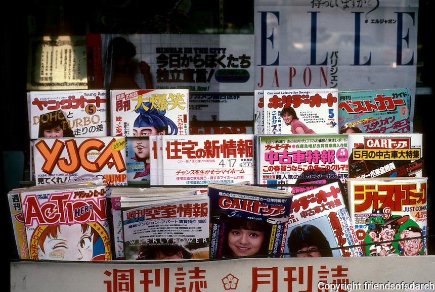 Tokyo: Magazine graphics. Photo '82.