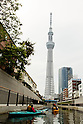 (File Photo) Tokyo, Japan - In this file photo released on May 29, 2012, shows a view of Tokyo Skytree taken from a kayak in the river on May 26, 2012. Tokyo Skytree was officially opened to the general public on May 22, 2012 and has attracted a high number of visitors within Japan and globally. (Photo by Christopher Jue/AFLO)