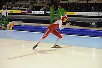 SCHAATSEN: HEERENVEEN: 26-12-2013, IJsstadion Thialf, KNSB Kwalificatie Toernooi (KKT), 1000m, Marrit Leenstra, ©foto Martin de Jong