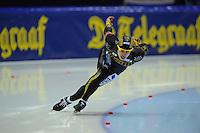 SCHAATSEN: HEERENVEEN: Thialf, Essent ISU World Cup, 02-03-2012, 500m Men, Ryohei Haga (JPN), ©foto: Martin de Jong