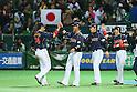 Japan team group, .MARCH 2, 2013 - WBC : .2013 World Baseball Classic .1st Round Pool A .between Japan 5-3 Brazil .at Yafuoku Dome, Fukuoka, Japan. .(Photo by YUTAKA/AFLO SPORT)
