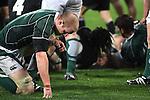 2008 All Blacks vs. Ireland (Wellington)