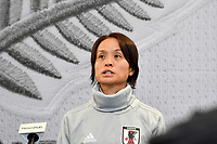 Japan's Coach Asako Takakura, International Football - Football Ferns v Japan  at Westpac Stadium, Wellington, New Zealand on Sunday 10 June 2018.<br /> Photo by Masanori Udagawa. <br /> www.photowellington.photoshelter.com