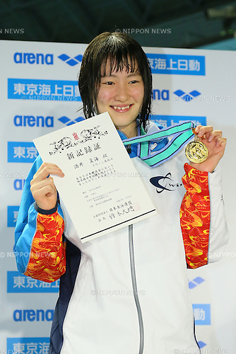 Natsumi Sakai, <br /> MARCH 29, 2015 - Swimming : <br /> The 37th JOC Junior Olympic Cup <br /> Women's 50m Backstroke <br /> 13-14 years old award ceremony <br /> at Tatsumi International Swimming Pool, Tokyo, Japan. <br /> (Photo by YUTAKA/AFLO SPORT)