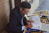 Asie/Japon/Tokyo/Asakusa: Ecrivain public