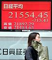 Tokyo Stock Exchange market on Tuesday, November 13, 2018