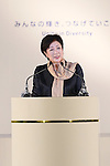 Yuriko Koike, <br /> SEPTEMBER 21, 2016 : <br /> Olympic and Paralympic flags raising ceremony <br /> in Tokyo, Japan.  <br /> (Photo by Yohei Osada/AFLO SPORT)
